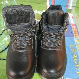 Обувь - Ботинки кожаные летние с жестким подноском Трейл р. 45, 0