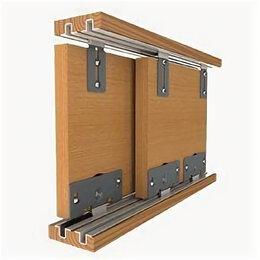 Комплектующие - Комплект роликов и направляющих для сборки 2-х дверного шкафа-купе , 0