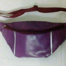 Сумки - Новая поясная сумка экокожа фиолетовая, 0