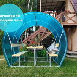Комплекты садовой мебели - Беседки под заказ в Челябинске!, 0