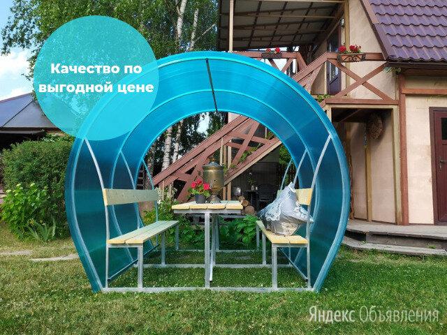 Беседки под заказ в Челябинске! по цене 15900₽ - Комплекты садовой мебели, фото 0