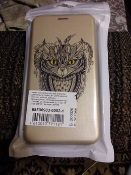 Чехлы - Чехол книжка Book Art Jack Grand Owl для Самсунг…, 0