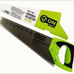 Пилы, ножовки, лобзики - 3-ON Ножовка по дереву, двусторонняя заточка, закаленный зуб, 500 мм, 03-01-104, 0