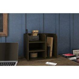 Органайзеры и кофры - Подставка органайзер настольный Лео №1, 420х260х340, Венге, 0