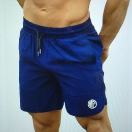 Шорты - Темно-синие мужские шорты, 0