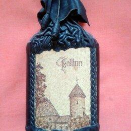 Этикетки, бутылки и пробки - Бутылка -фляжка отделанная натуральной кожей. Таллин. В коллекцию, 0