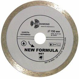 Диски отрезные - Сплошной отрезной алмазный диск TRIO-DIAMOND W403, 0