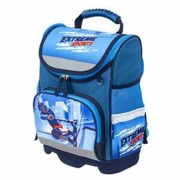 Рюкзаки, ранцы, сумки - Ранец для нач.школы Юнландия WISE  Skate, 37*29*15см, 800г, 0
