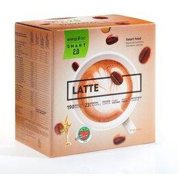 Продукты - Energy diet smart кофе latte, 0