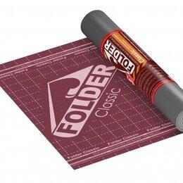 Компенсаторы плавучести - Folder FOLDER Classic 110 мембрана, 0