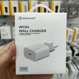 Аккумуляторы и зарядные устройства - Сетевое зарядное устройство, 0