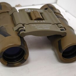 Бинокли и зрительные трубы - Бинокль, 0