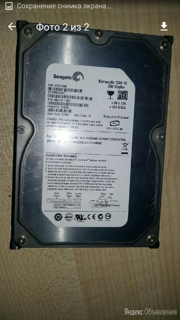 Жёский диск по цене 500₽ - Диски, фото 0