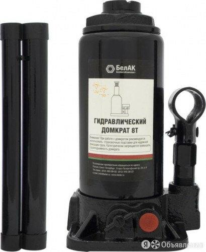 Домкрат бутылочный БелАК 8 тонн TUV 2 клапана, 195/390 мм (БАК.00031) [БАК.00... по цене 1752₽ - Прочие аксессуары , фото 0
