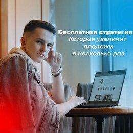 IT, интернет и реклама - Авитолог, 0