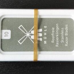 Бритвы и лезвия - Лезвия для т-образного станка Muhle, 0