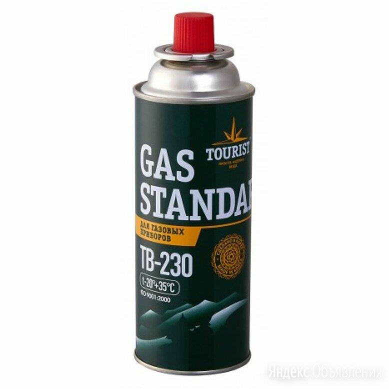Газ баллон TOURIST TOP GUN STANDARD ТВ-230 по цене 148₽ - Туристические горелки и плитки, фото 0