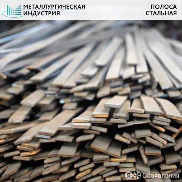 Полоса стальная 40х30 мм 3СП2 по цене 85₽ - Готовые строения, фото 0