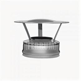Зонты от солнца - Сэндвич Зонт (Оголовок) 200*130 (0,5 мм оцинк.) (FERRUM), 0