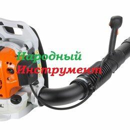 Воздуходувки и садовые пылесосы - Воздуходувное устройство stihl BR-200 +подарки, 0