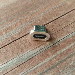 Компьютерные кабели, разъемы, переходники - Наконечник для магнитного кабеля Pzoz, 0