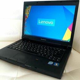 Ноутбуки - Ноутбук Lenovo ThinkPad в углепластиковом корпусе, 0
