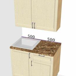 Мебель для кухни - КУХНИ ЭКОНОМ, 0