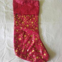 Подарочная упаковка - Подарочный носок , 0