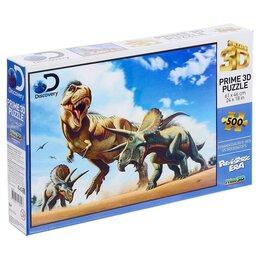 Пазлы - 3D Пазл 500 элементов «Тираннозавр против трицератопса», 0