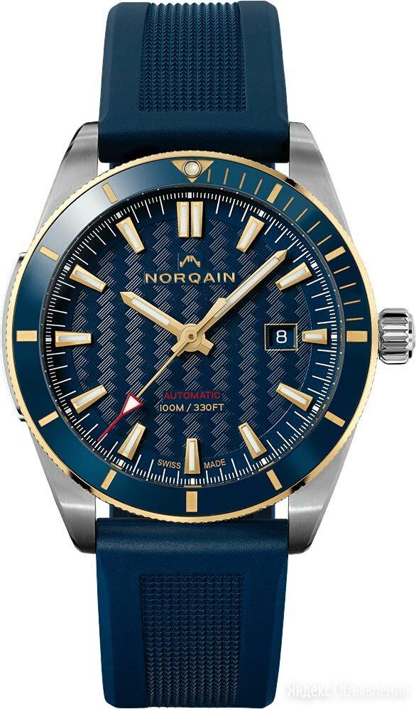 Наручные часы NORQAIN N1001CY01A/A103/10AR.20S по цене 279650₽ - Умные часы и браслеты, фото 0