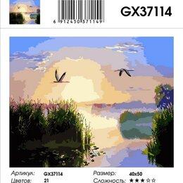 Дизайн, изготовление и реставрация товаров - Картина по номерам  GX 37114 (GX 37114), 0
