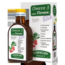 """Кремы и лосьоны - Эликсир для почек """"Омега-3"""", 200 мл., 0"""