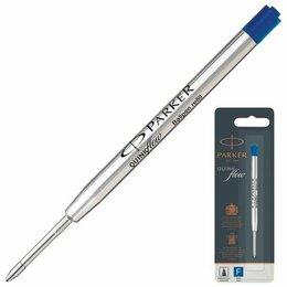 Письменные и чертежные принадлежности - Стержень Parker  Quinkflow 0,8 мм шар., синий, металлический, 98мм (12), 0