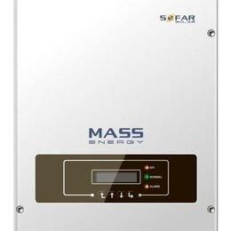 Прочее сетевое оборудование - Сетевой Инвертор Sofar 11 KTL-X, 0