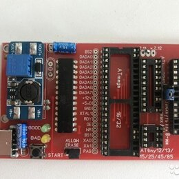 Радиодетали и электронные компоненты - ATmega Fuse Doctor, 0
