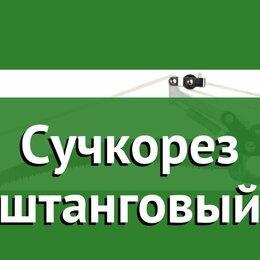 Ручные секаторы, высоторезы, сучкорезы - Веткорез секатор штанговый Raco 371 телескопический сучкорез с пилой 350 мм, 0