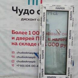 Окна - Окно, ПВХ Ivaper 70мм, 1410(В)х630(Ш) мм, 0