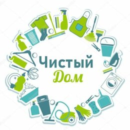 Бытовые услуги - Уборка квартир, домов, офисов и т. д. , 0