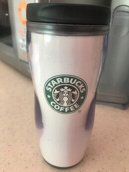 Термосы и термокружки - Термокружка Starbucks новая с логотипом акриловая , 0