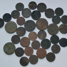 Монеты - 35 медных монет Российской Империи Есть очень интересные!, 0