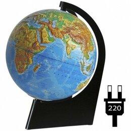 Глобусы - Глобус физический  рельефный  21см, с подсветкой на кругл. подставке Глобусный м, 0