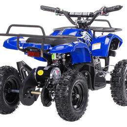 Электромобили - Детский электроквадроцикл MOTAX Mini Grizlik X-16 1000W Синий, 0