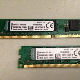 Модули памяти - DDR3 8gb PC3-12800/ 1600 мгц, 0