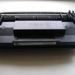 Картриджи - Совместимый 226X картридж первоход., 0