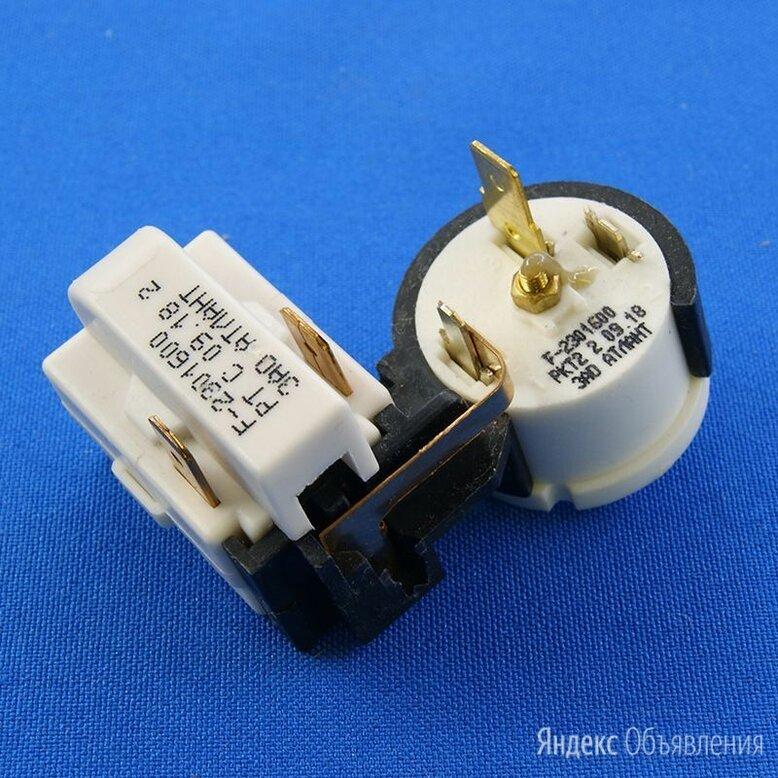 Пусковое реле компрессора РКТ-2 для холодильника Атлант по цене 800₽ - Аксессуары и запчасти, фото 0