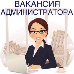Менеджеры - Администратор, 0