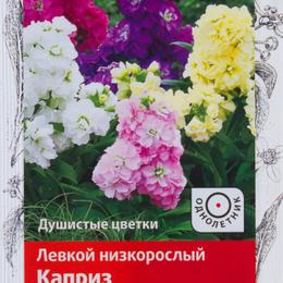 Сельское хозяйство - Центр огородник Левкой низкорослый Каприз, 0