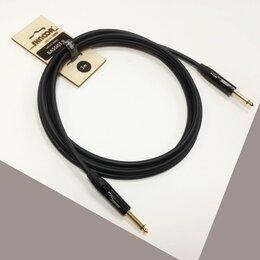 Аксессуары - Инструментальный кабель SHNOOR Bassist-II-3m, 0