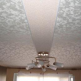 Потолки и комплектующие - Натяжные потолки тканевые фактурные с утановкой, 0