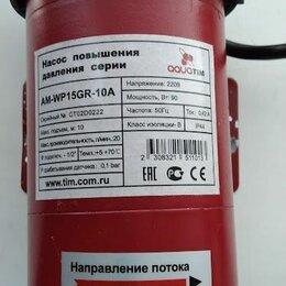 Насосы и комплектующие - Насос повышающий давление jemix w15gr-15 , 0